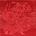 AKW-0015_Deoi Gam Zaau 對金抓, 2013, 101x101cm,paper