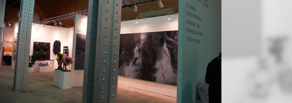 art-fair-2008-new-york
