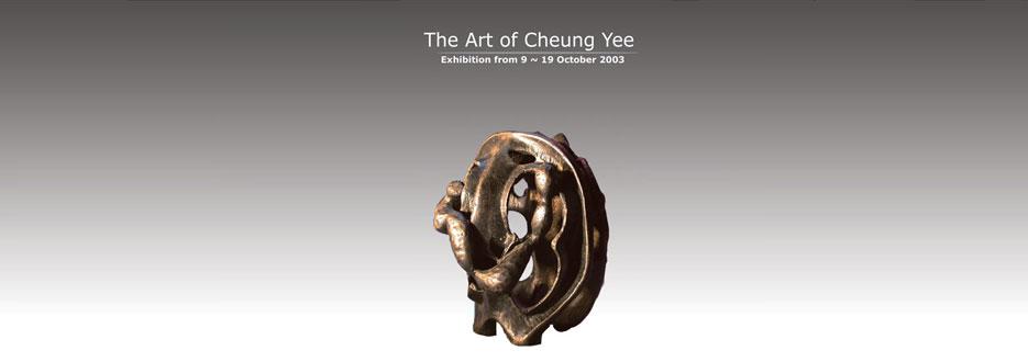 exhibition-2003-cy