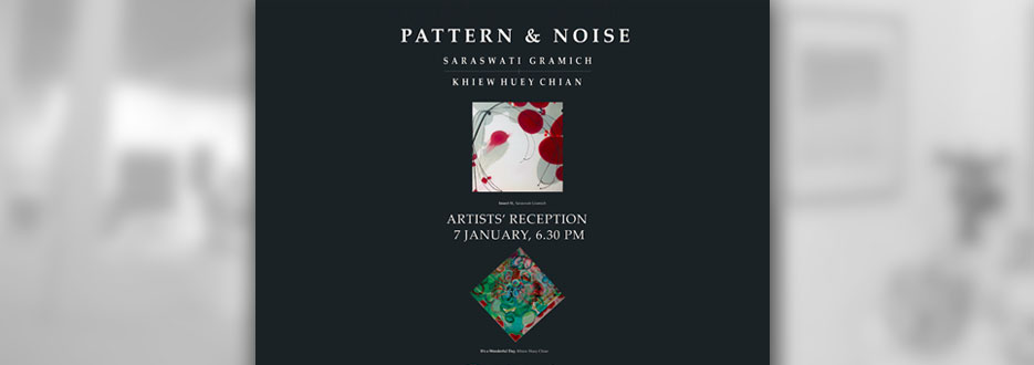 exhibition-2004-pattern-noise