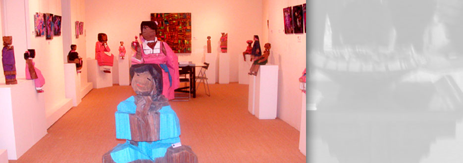 exhibition-2004-the-living-world
