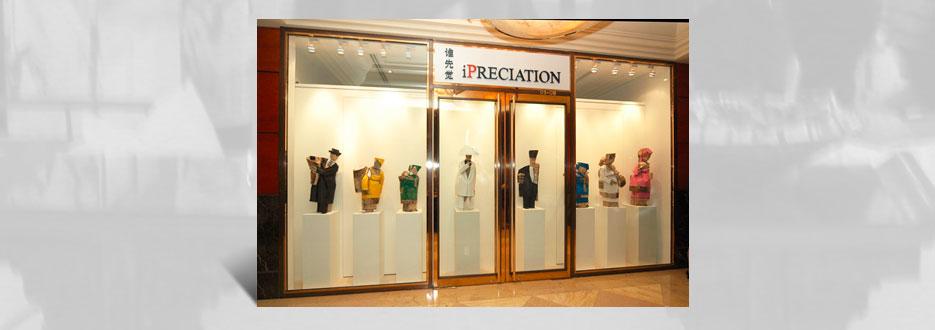 exhibition-2005-ju-ming