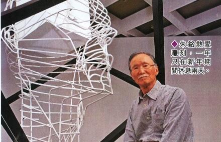 Ju Ming - Xing Dao - Copy