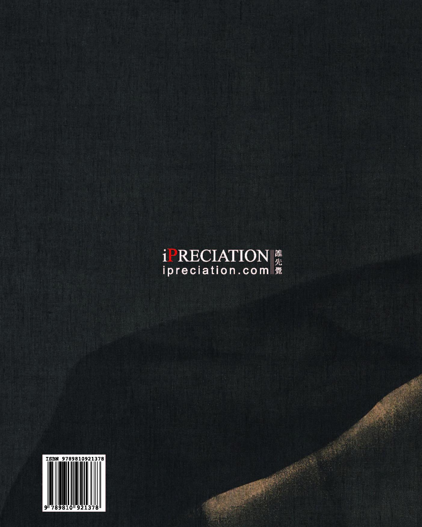 TBC Fu Pi Cun Cover2