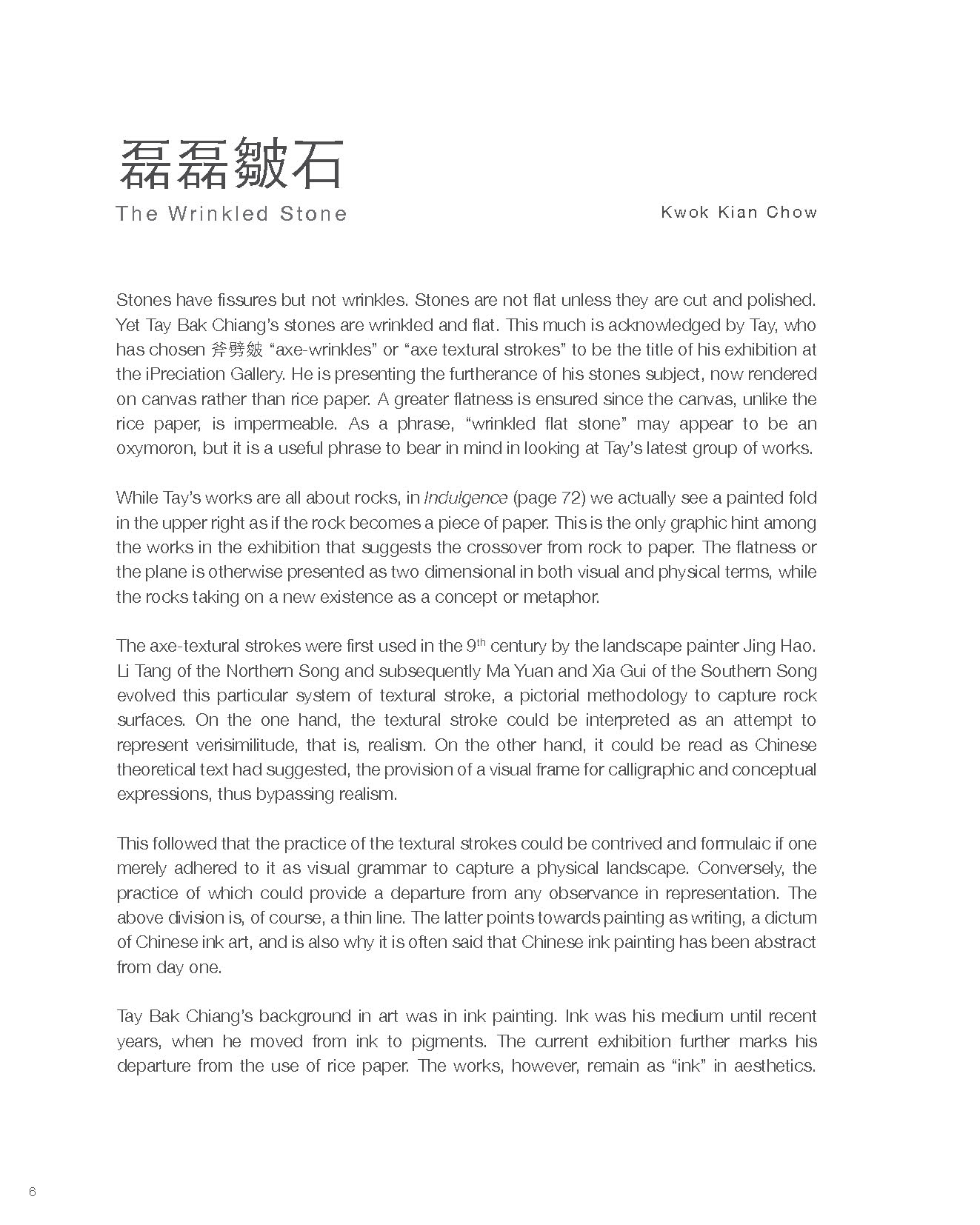TBC Fu Pi Cun_Page_07