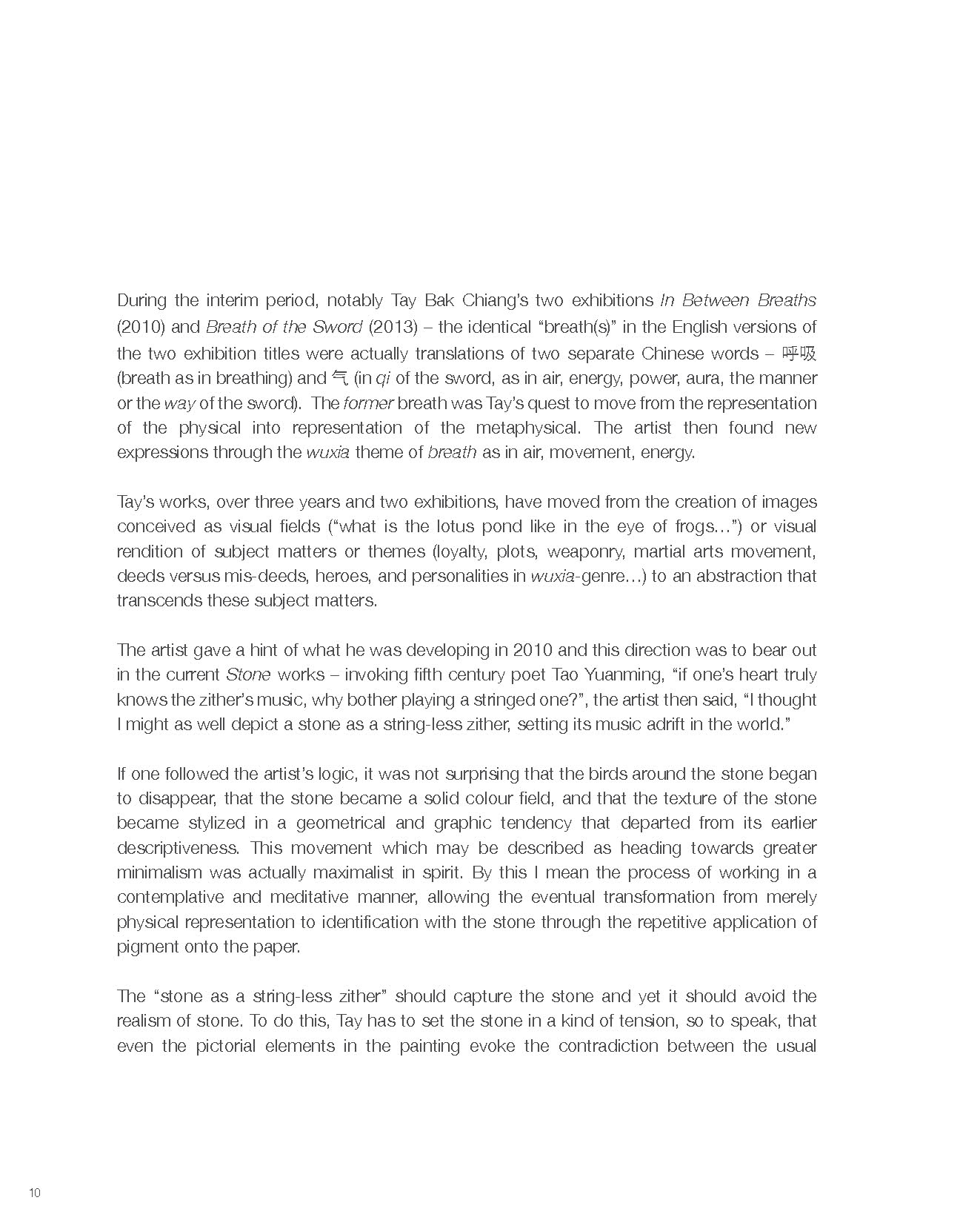 TBC Fu Pi Cun_Page_11