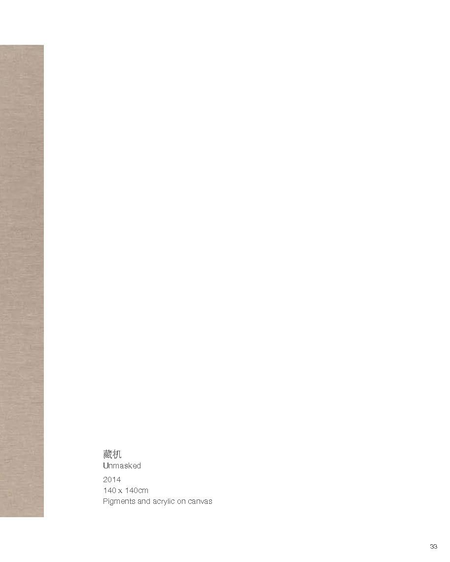TBC Fu Pi Cun_Page_34