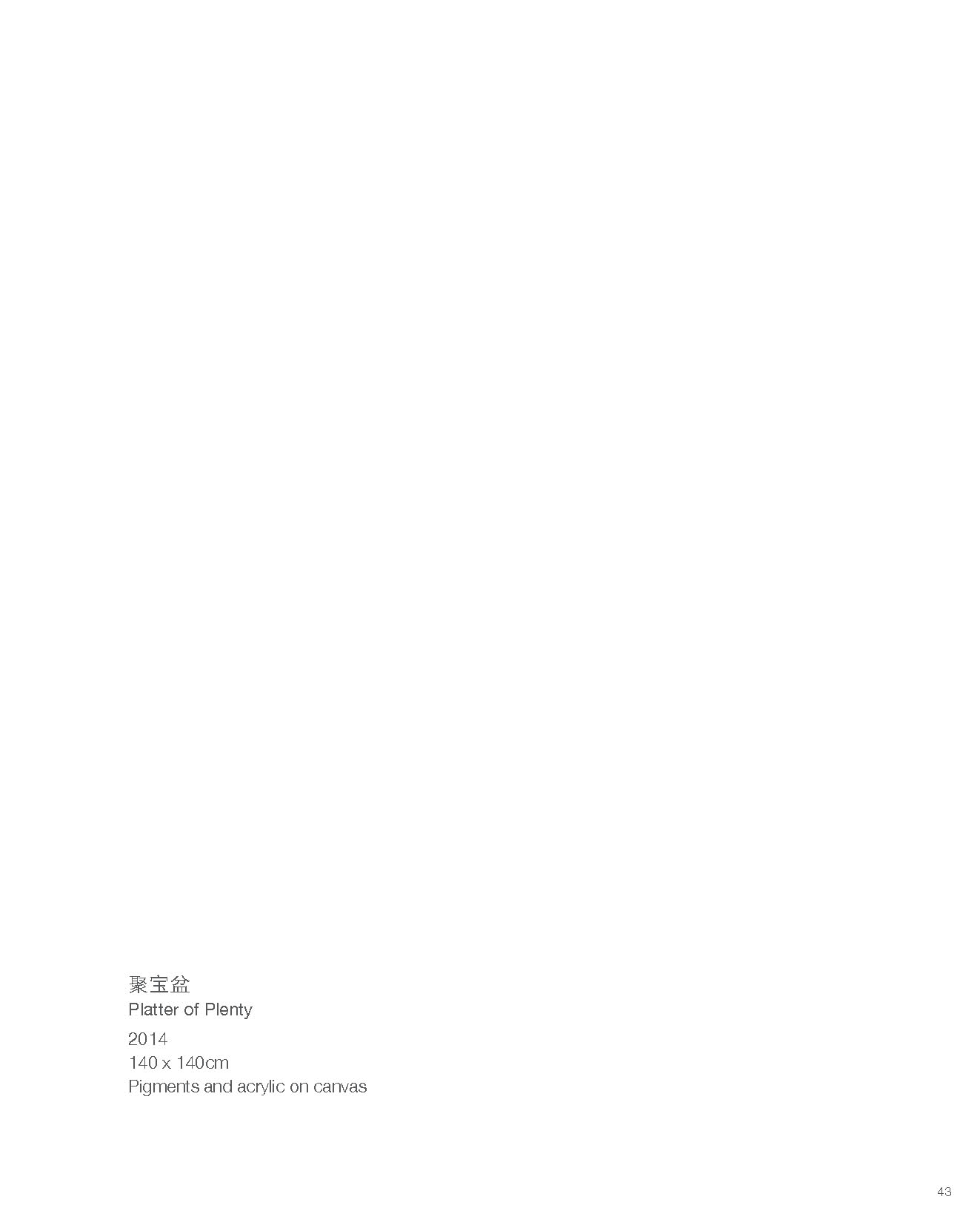 TBC Fu Pi Cun_Page_44
