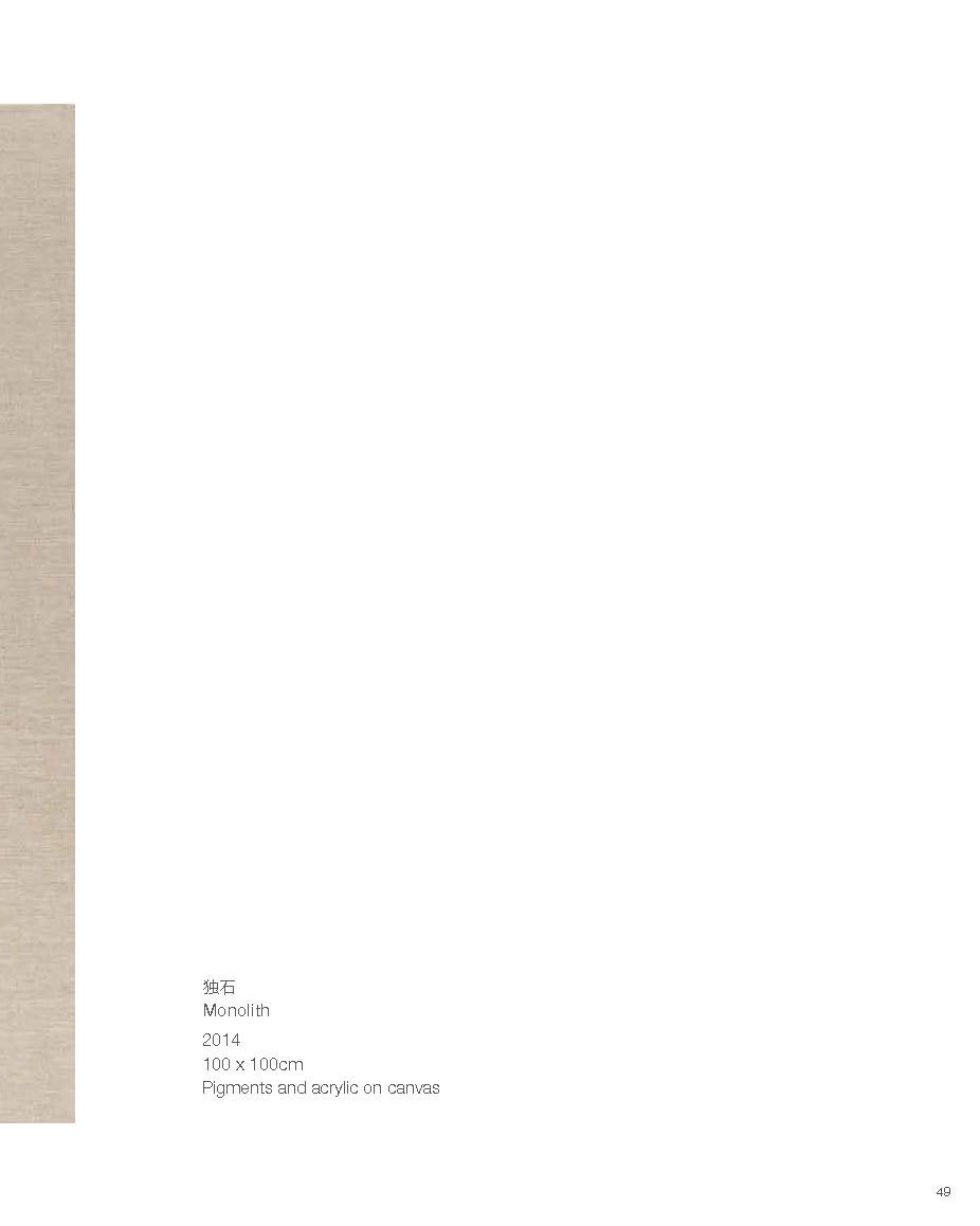 TBC Fu Pi Cun_Page_50