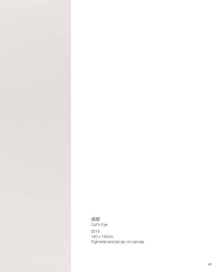 TBC Fu Pi Cun_Page_68