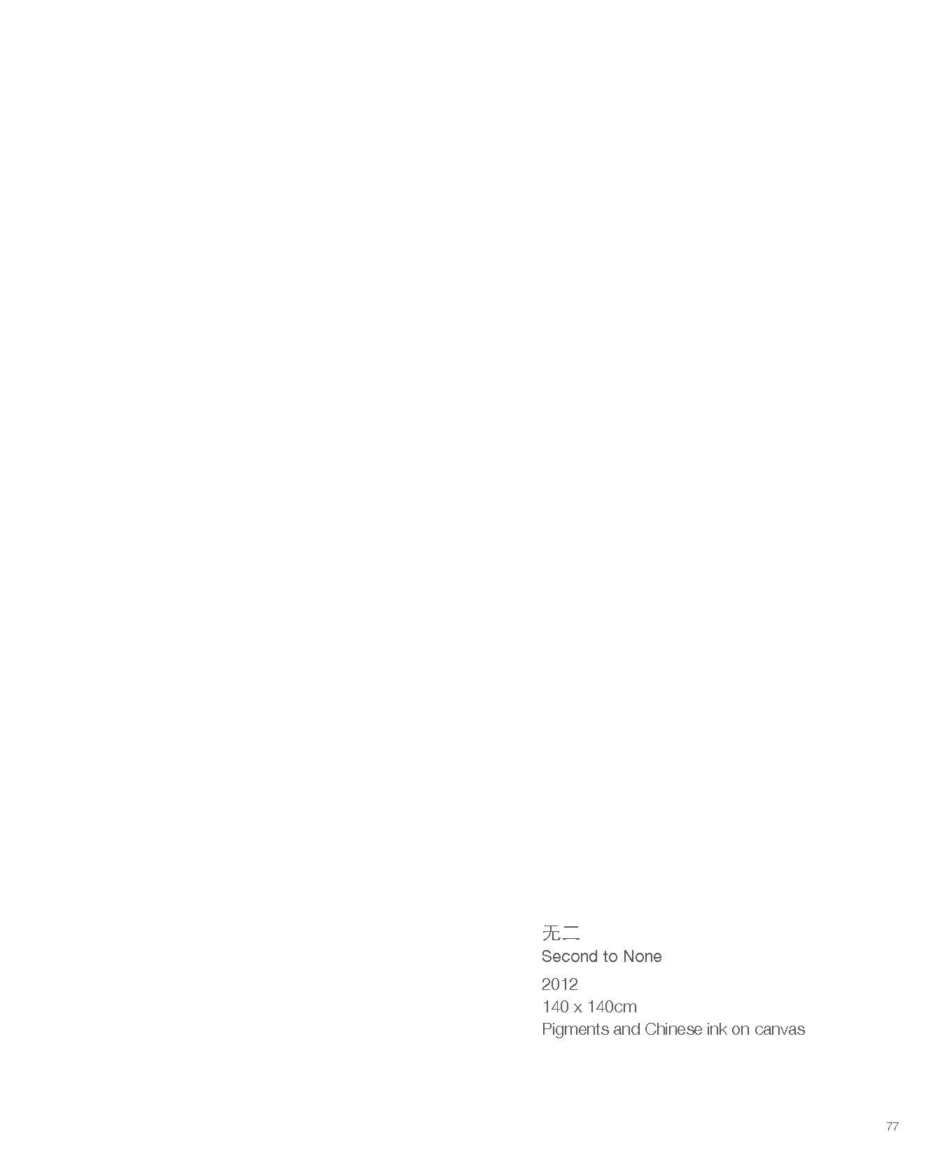 TBC Fu Pi Cun_Page_78