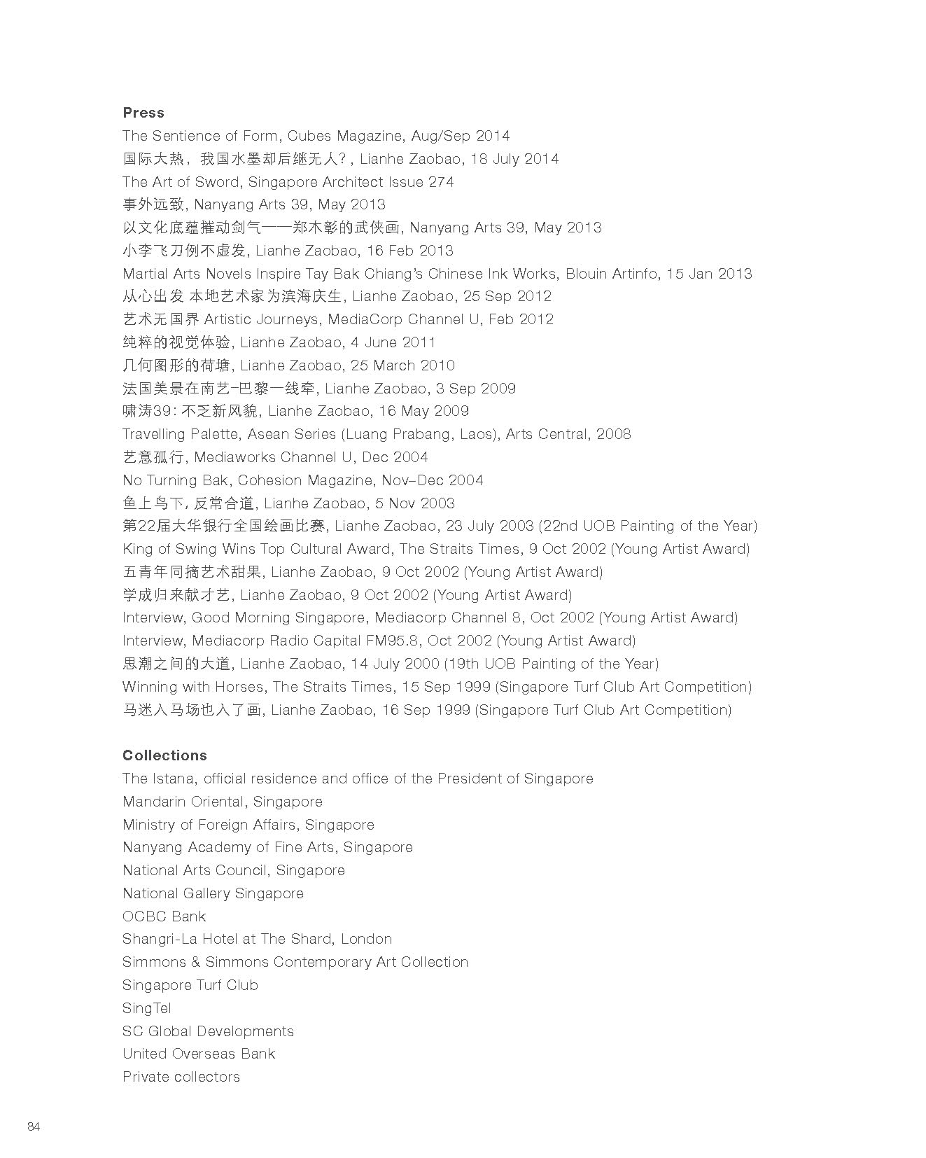 TBC Fu Pi Cun_Page_85