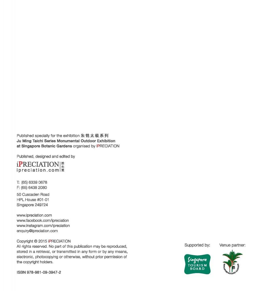 Ju Ming Catalogue_Page_004