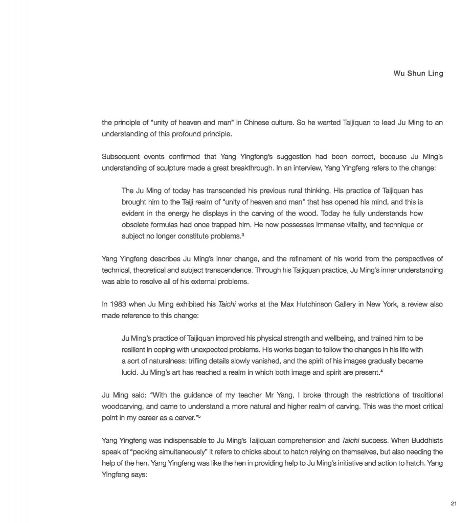 Ju Ming Catalogue_Page_023