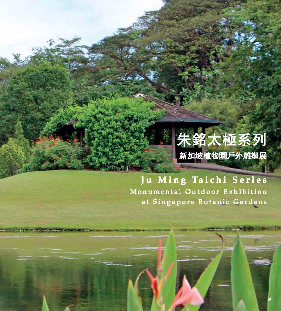 Ju Ming Catalogue_Page_039