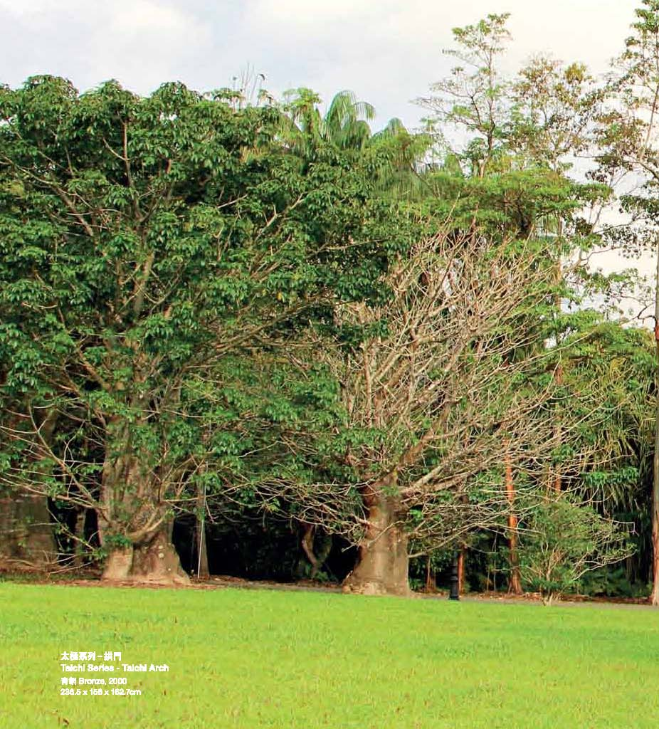 Ju Ming Catalogue_Page_046