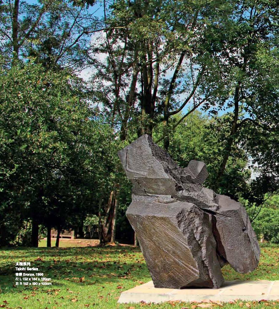 Ju Ming Catalogue_Page_058