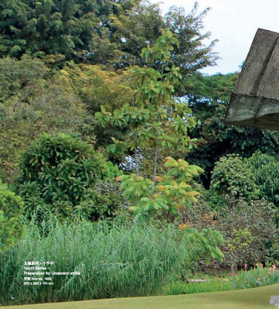 Ju Ming Catalogue_Page_064