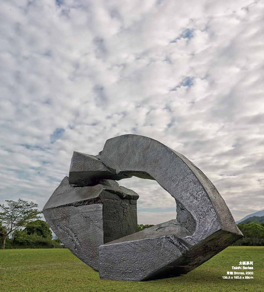 Ju Ming Catalogue_Page_075