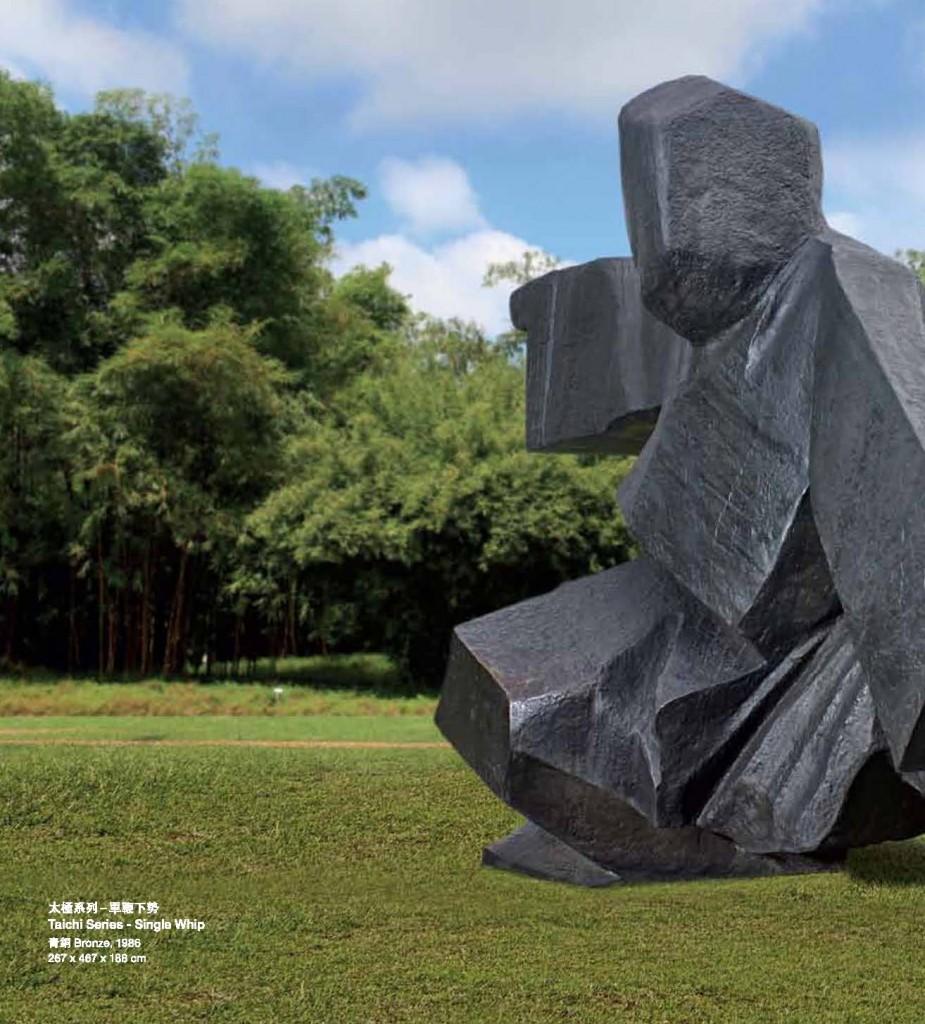Ju Ming Catalogue_Page_082