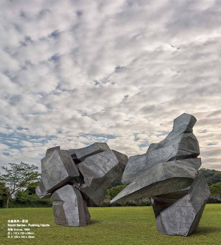 Ju Ming Catalogue_Page_084