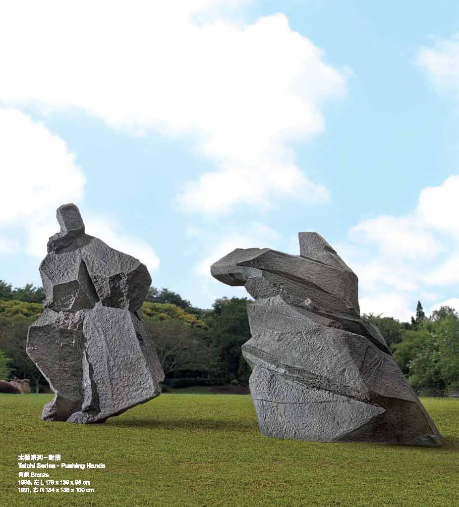 Ju Ming Catalogue_Page_088