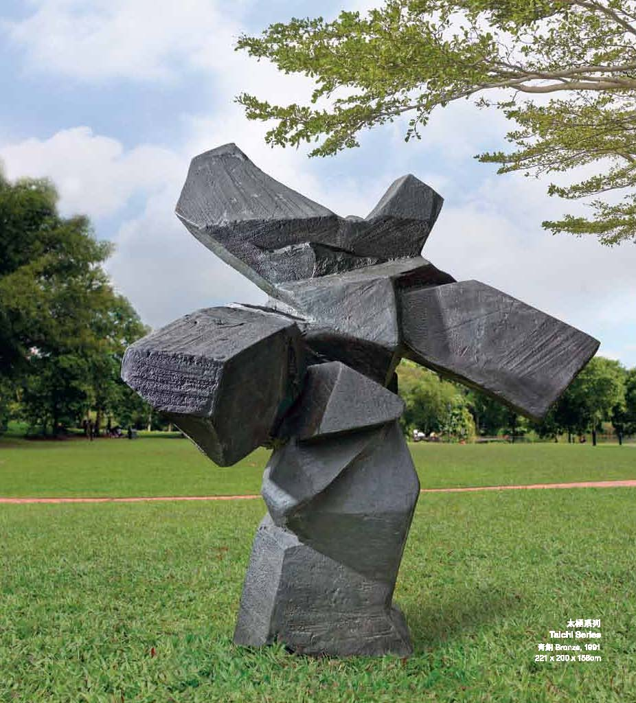Ju Ming Catalogue_Page_093