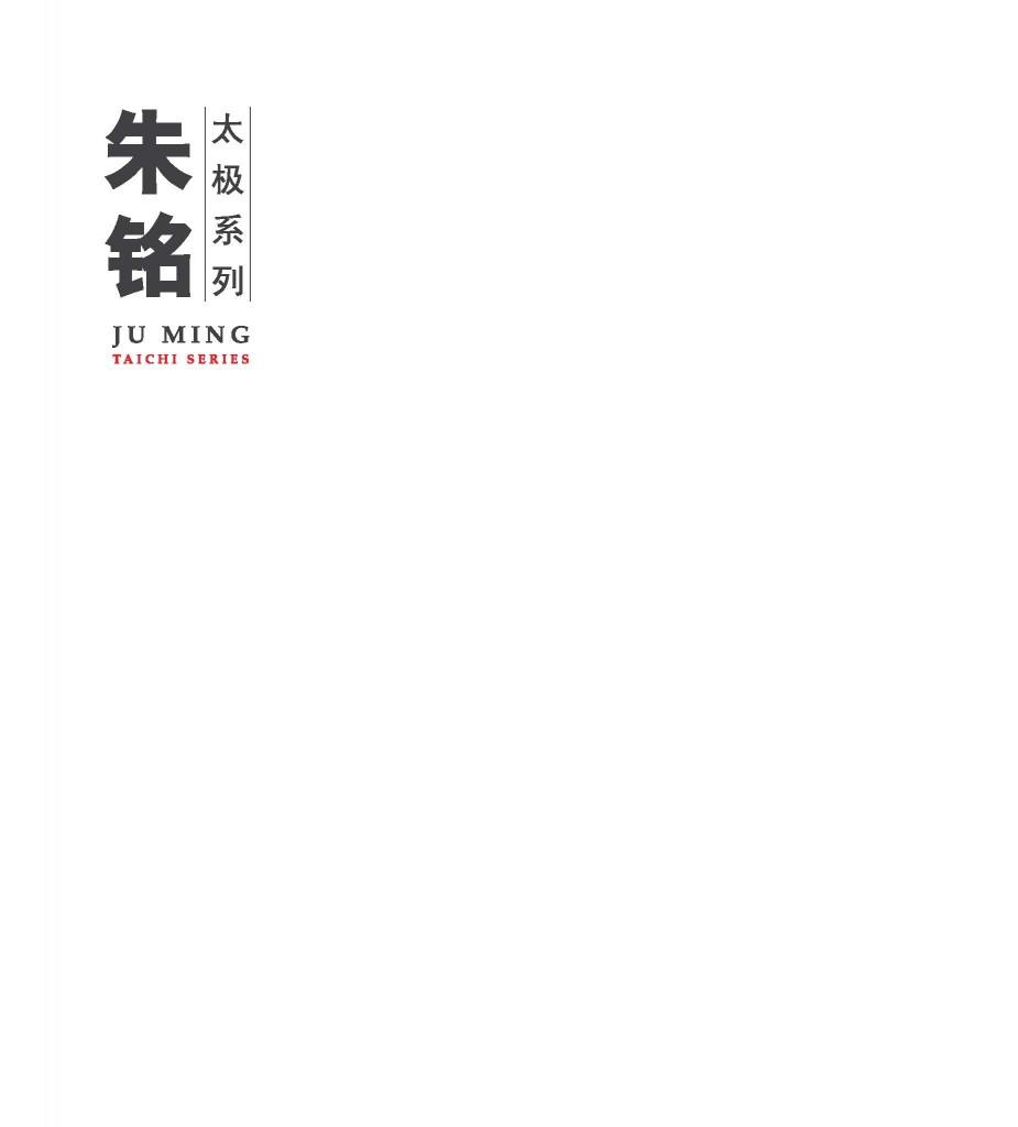 Ju Ming Catalogue_Page_100