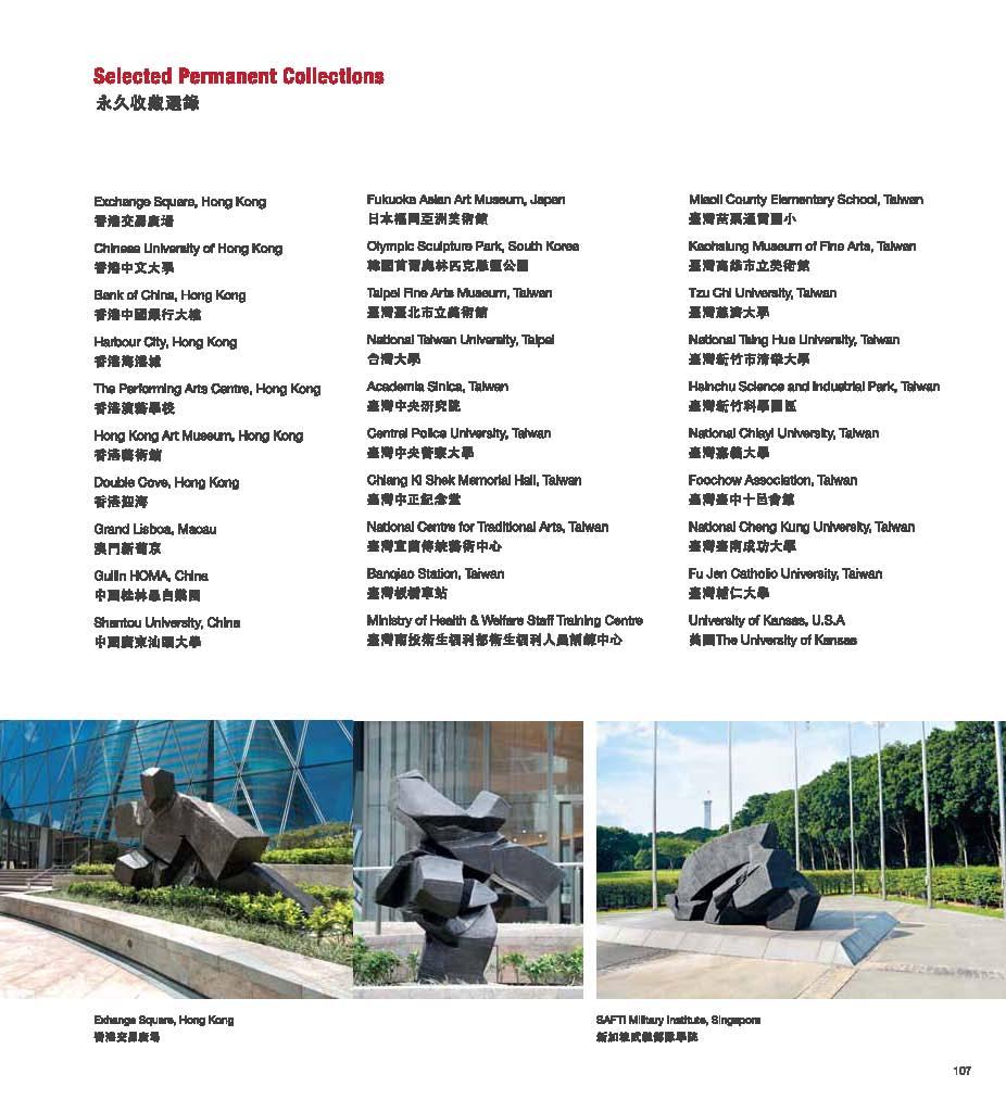Ju Ming Catalogue_Page_109