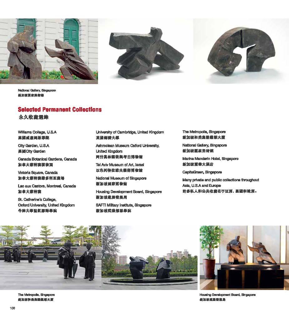 Ju Ming Catalogue_Page_110