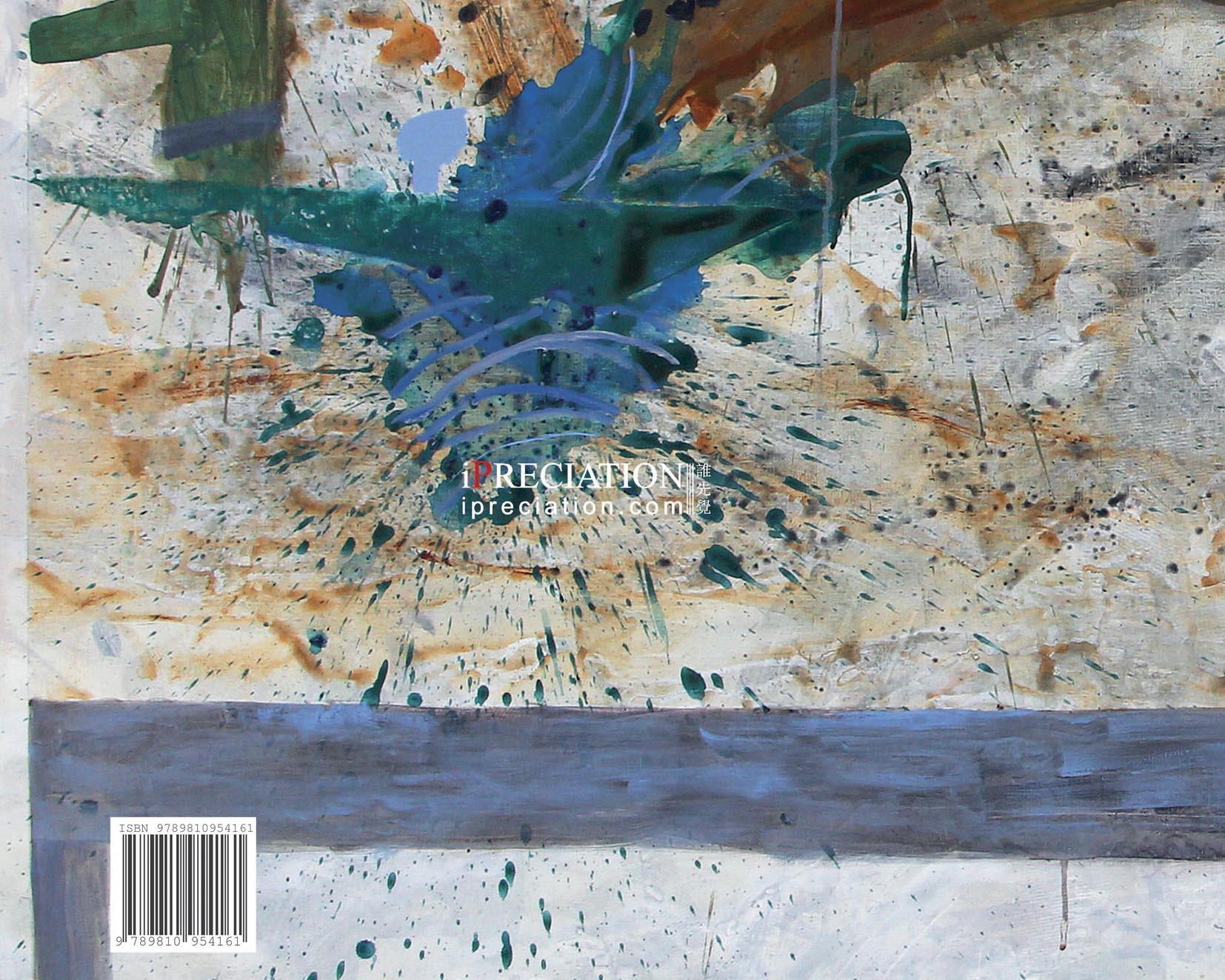 Milenko Monograph r3 Hires_Page_84