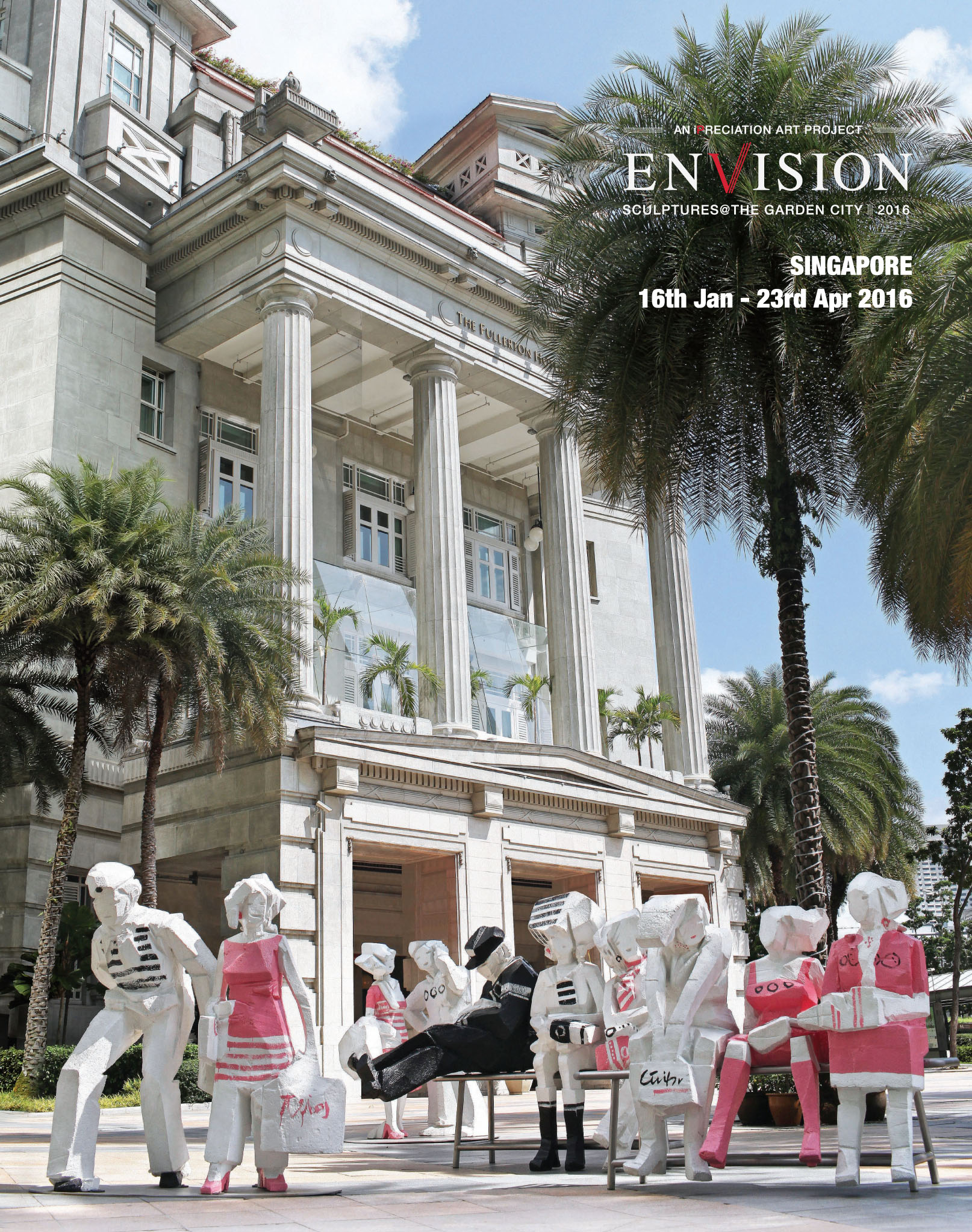 Envision Catalogue