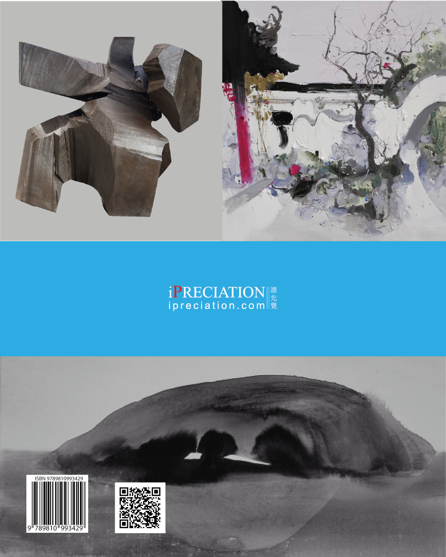 Art Southampton86
