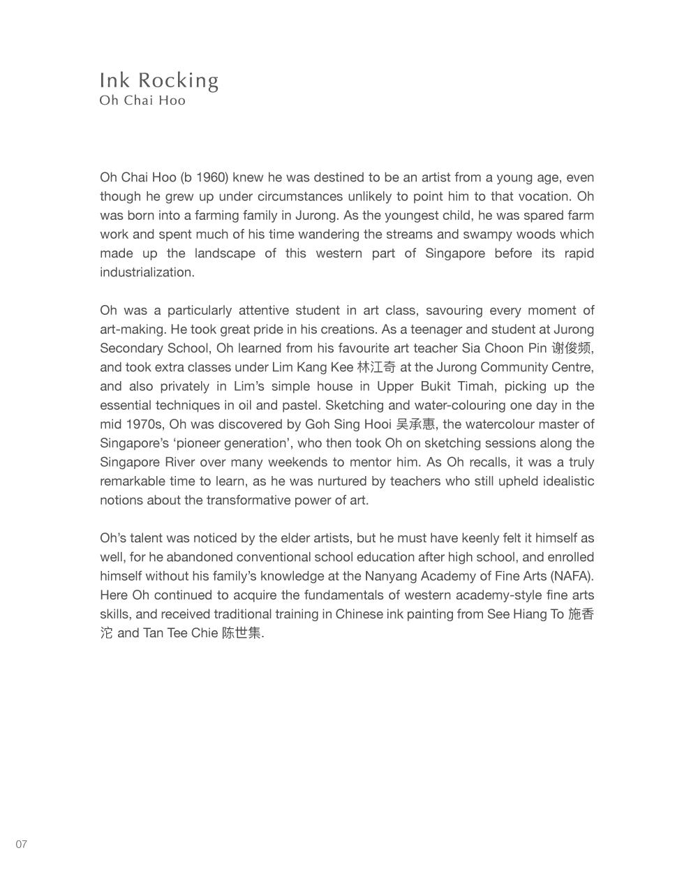 OCH-2016_Chor-Lin's-essay-1