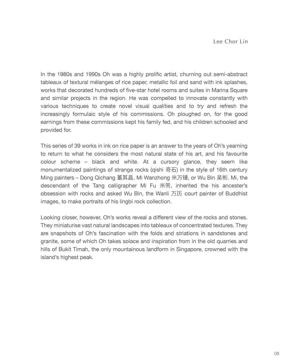 OCH-2016_Chor-Lin's-essay-2