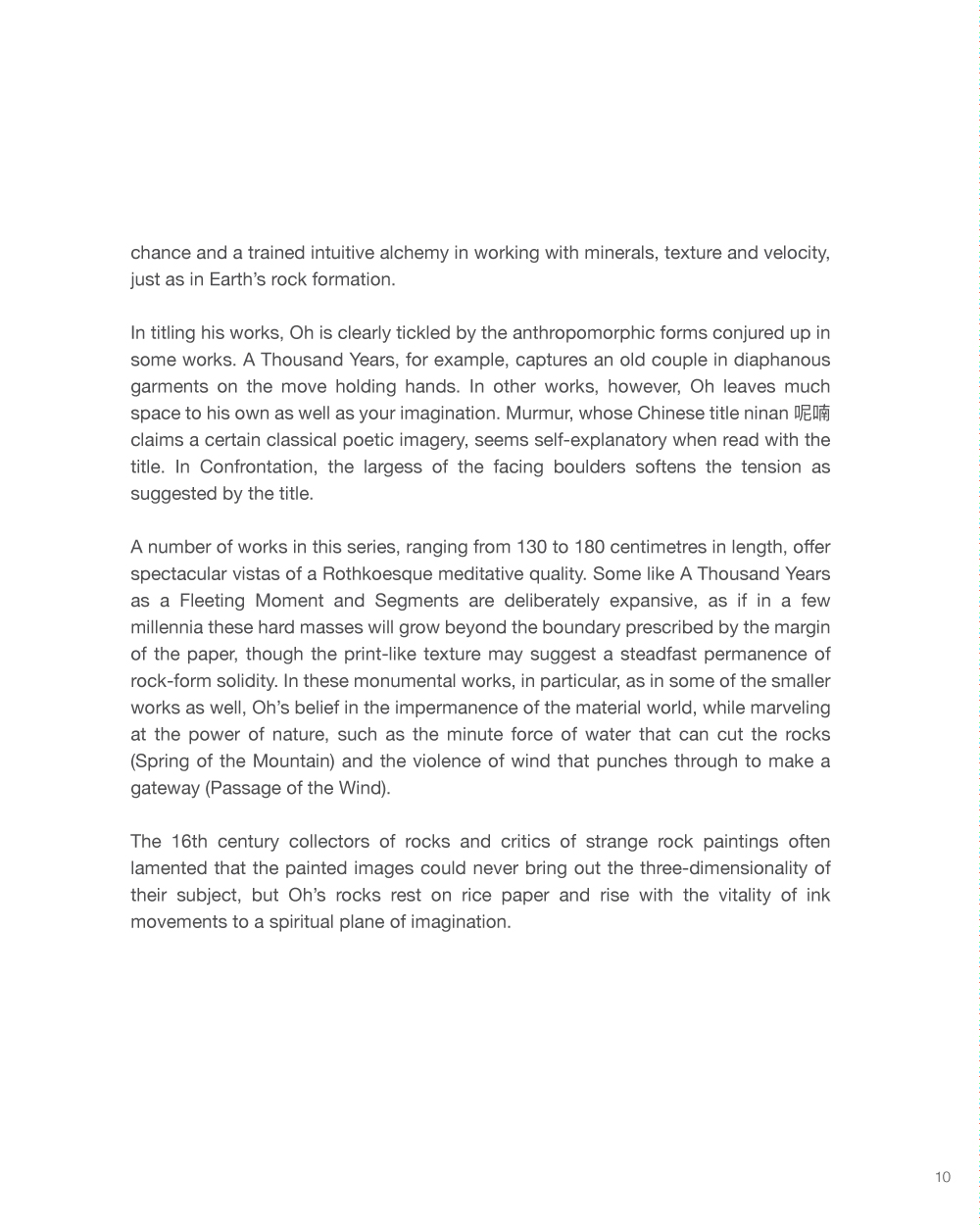 OCH-2016_Chor-Lin's-essay-4