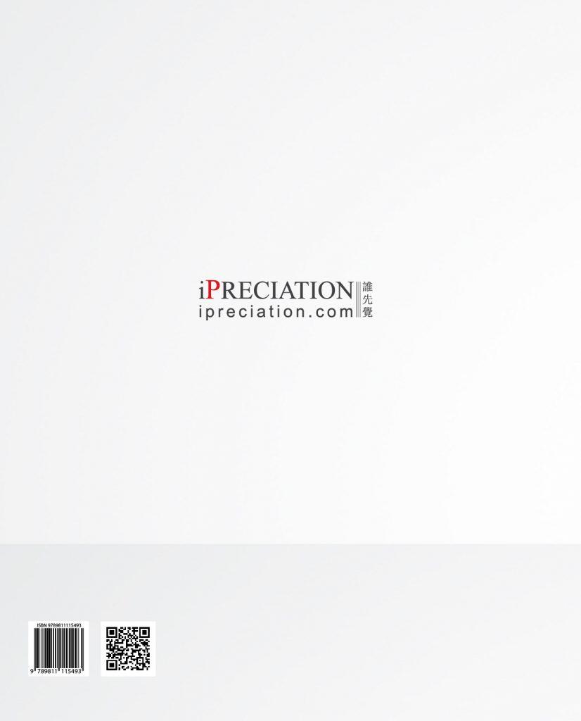 Portable Art Week_E-catalogue_Cover