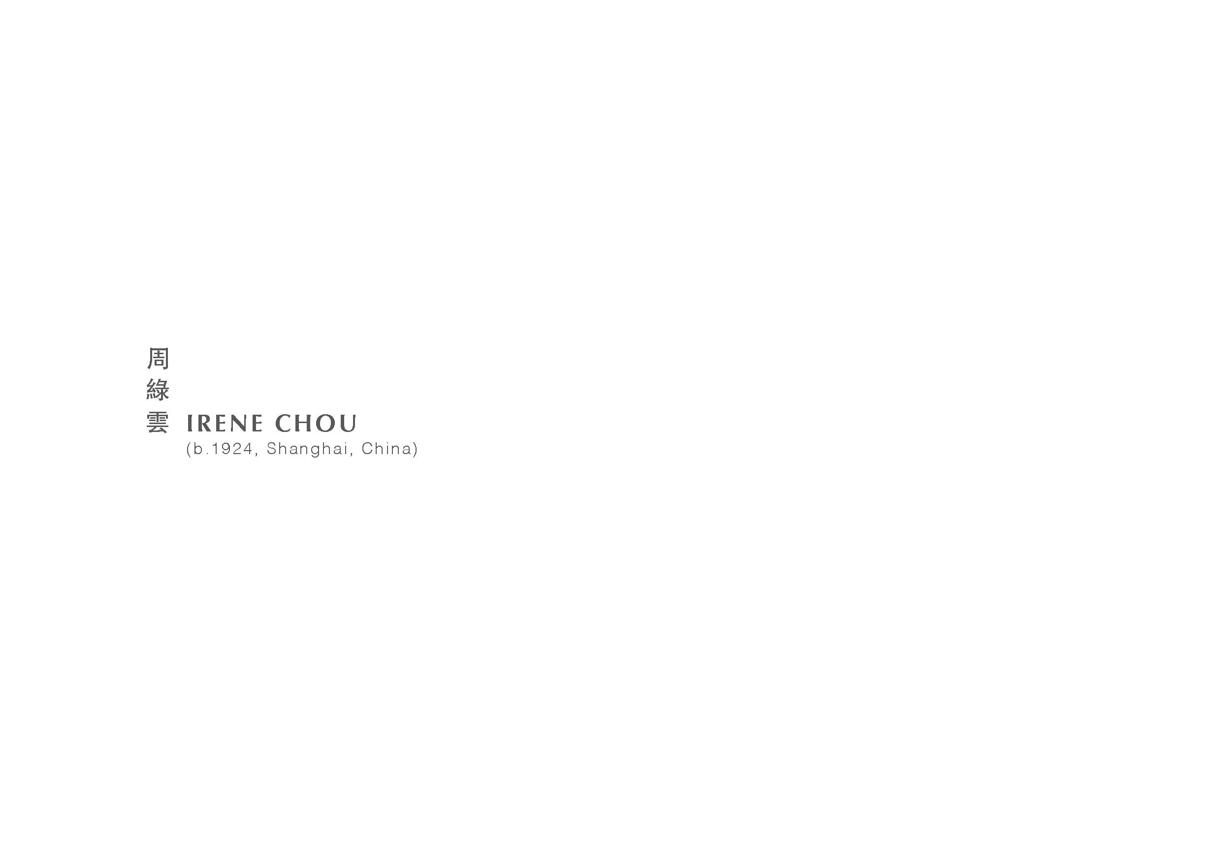 Irene Chou Complete E Catalogue 2017_Page_05