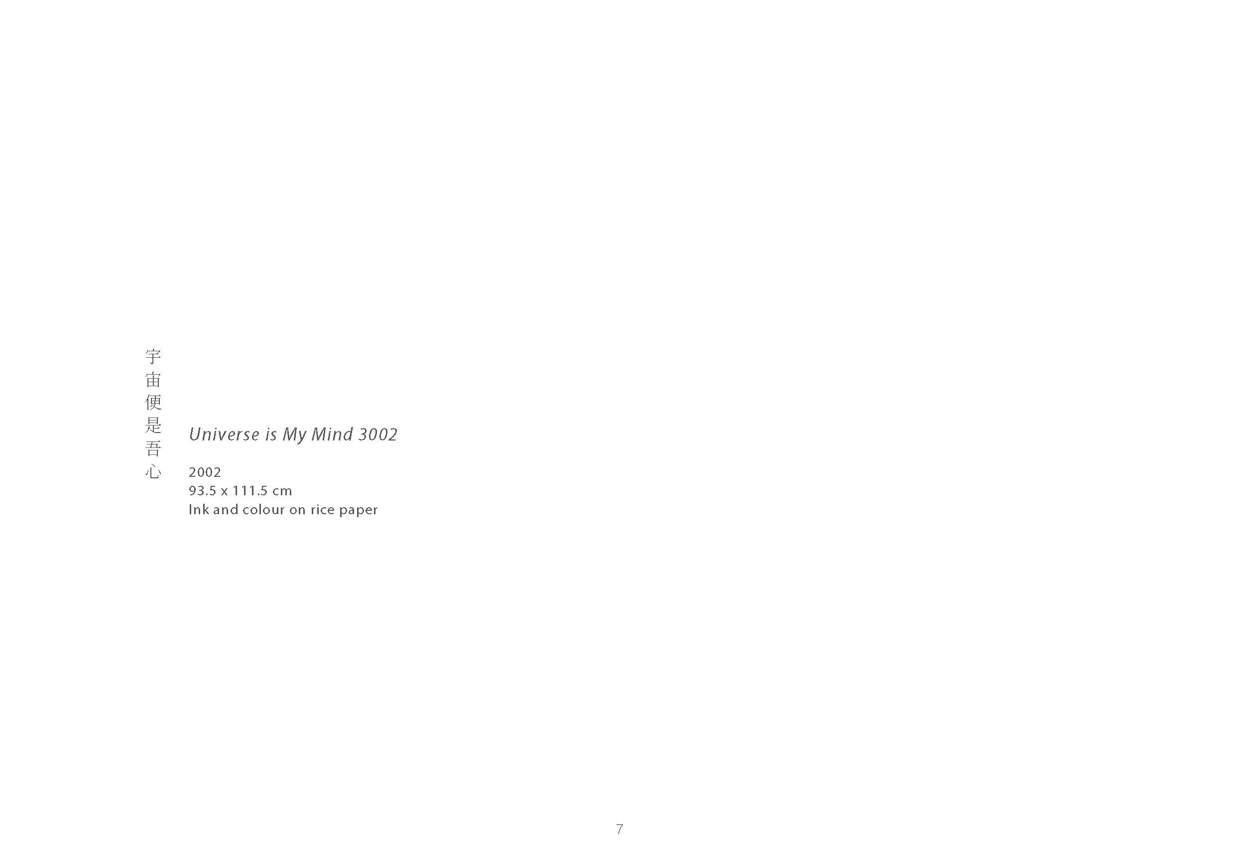 Irene Chou Complete E Catalogue 2017_Page_13