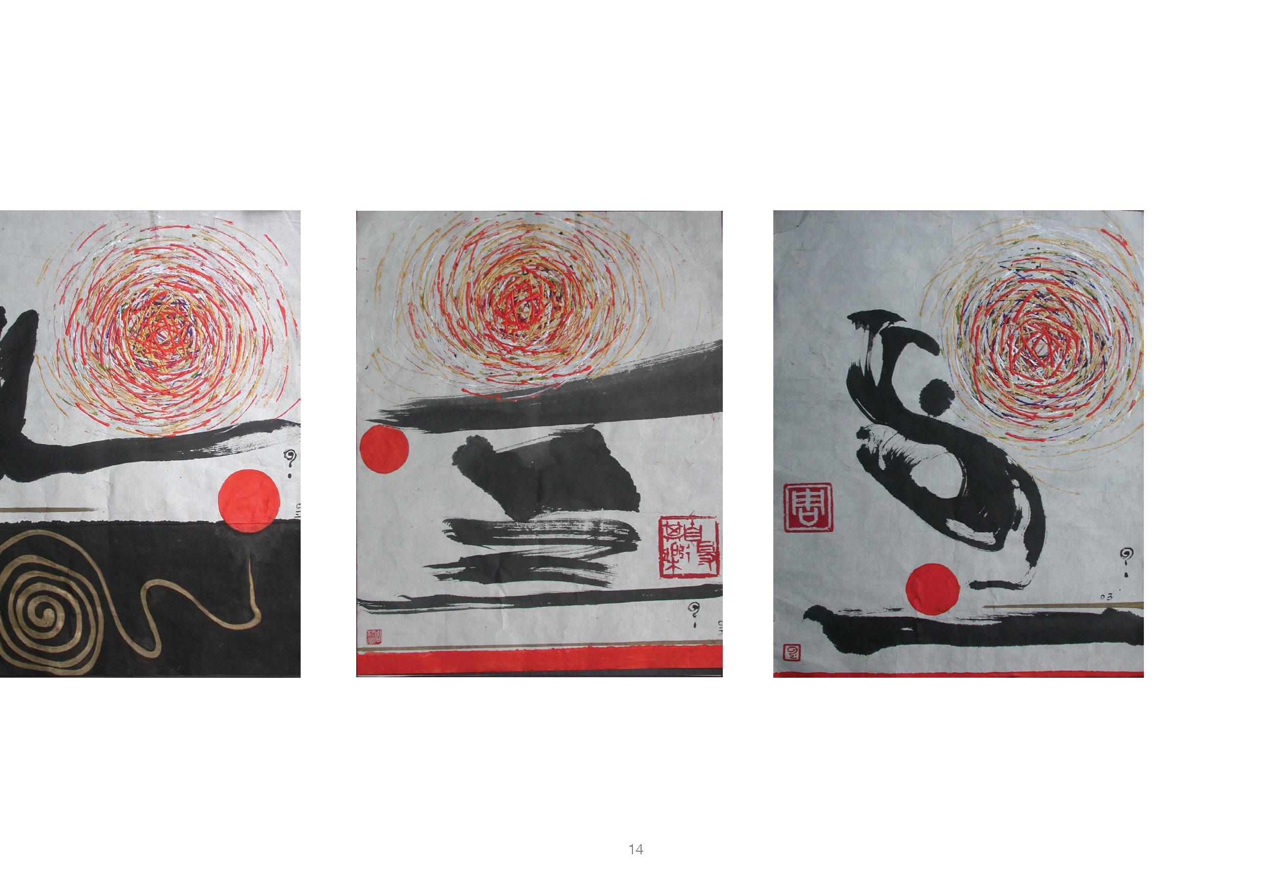 Irene Chou Complete E Catalogue 2017_Page_20