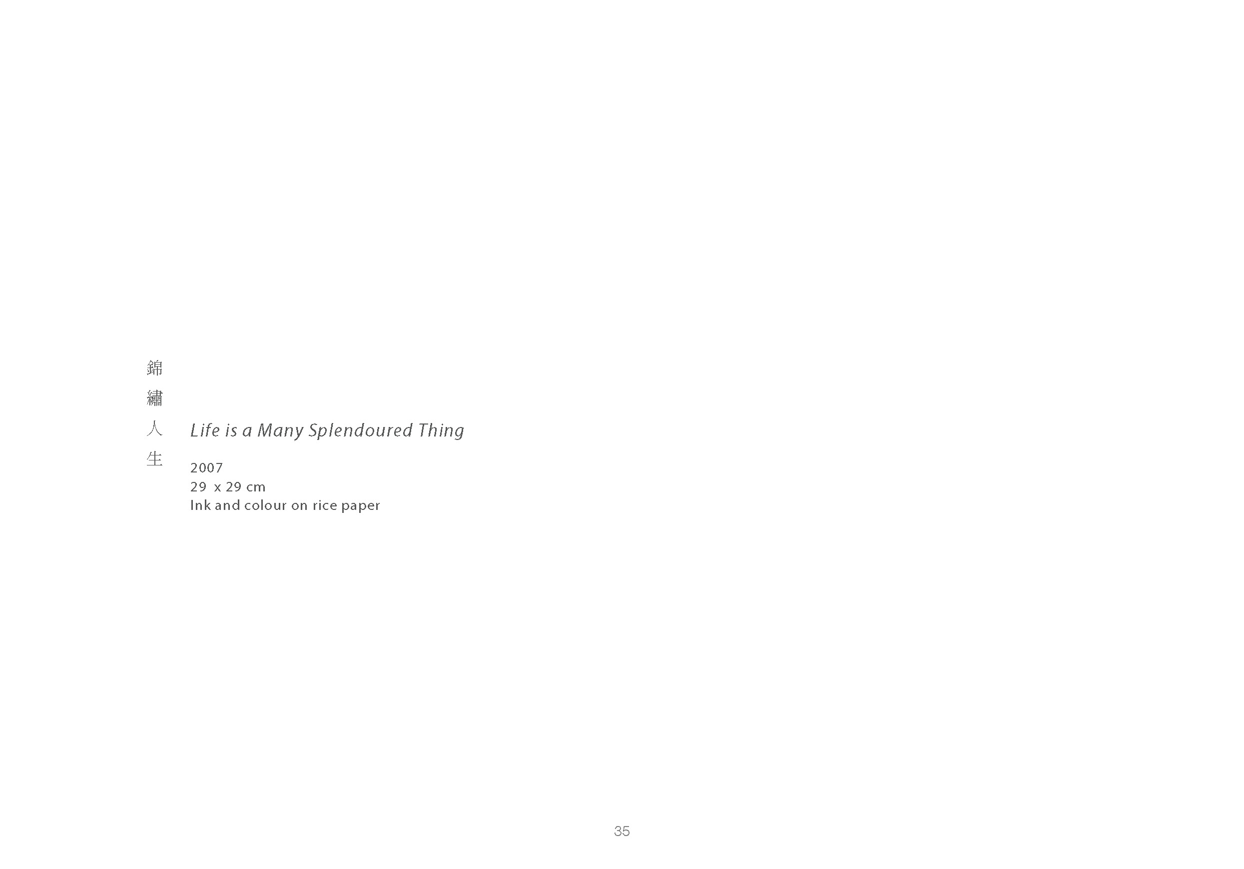 Irene Chou Complete E Catalogue 2017_Page_41