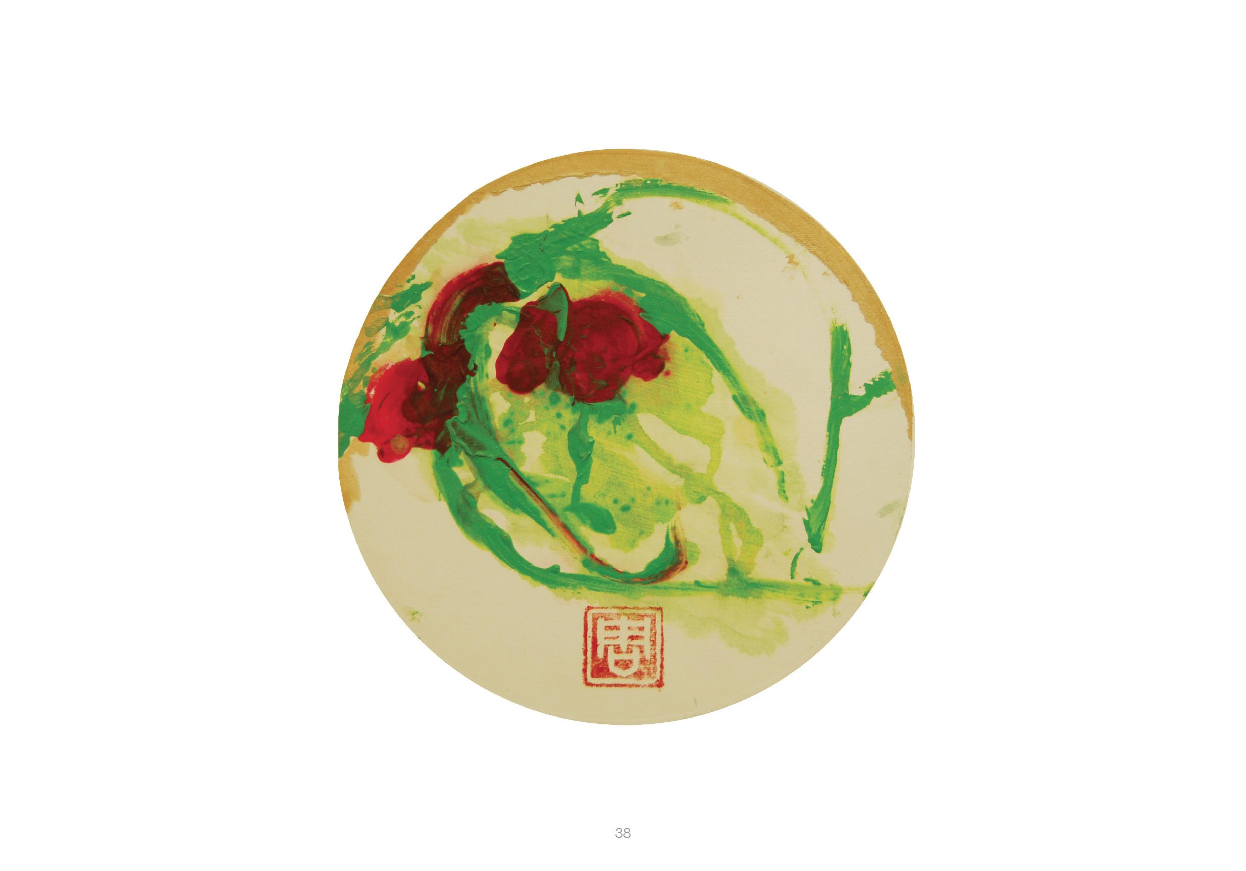 Irene Chou Complete E Catalogue 2017_Page_44