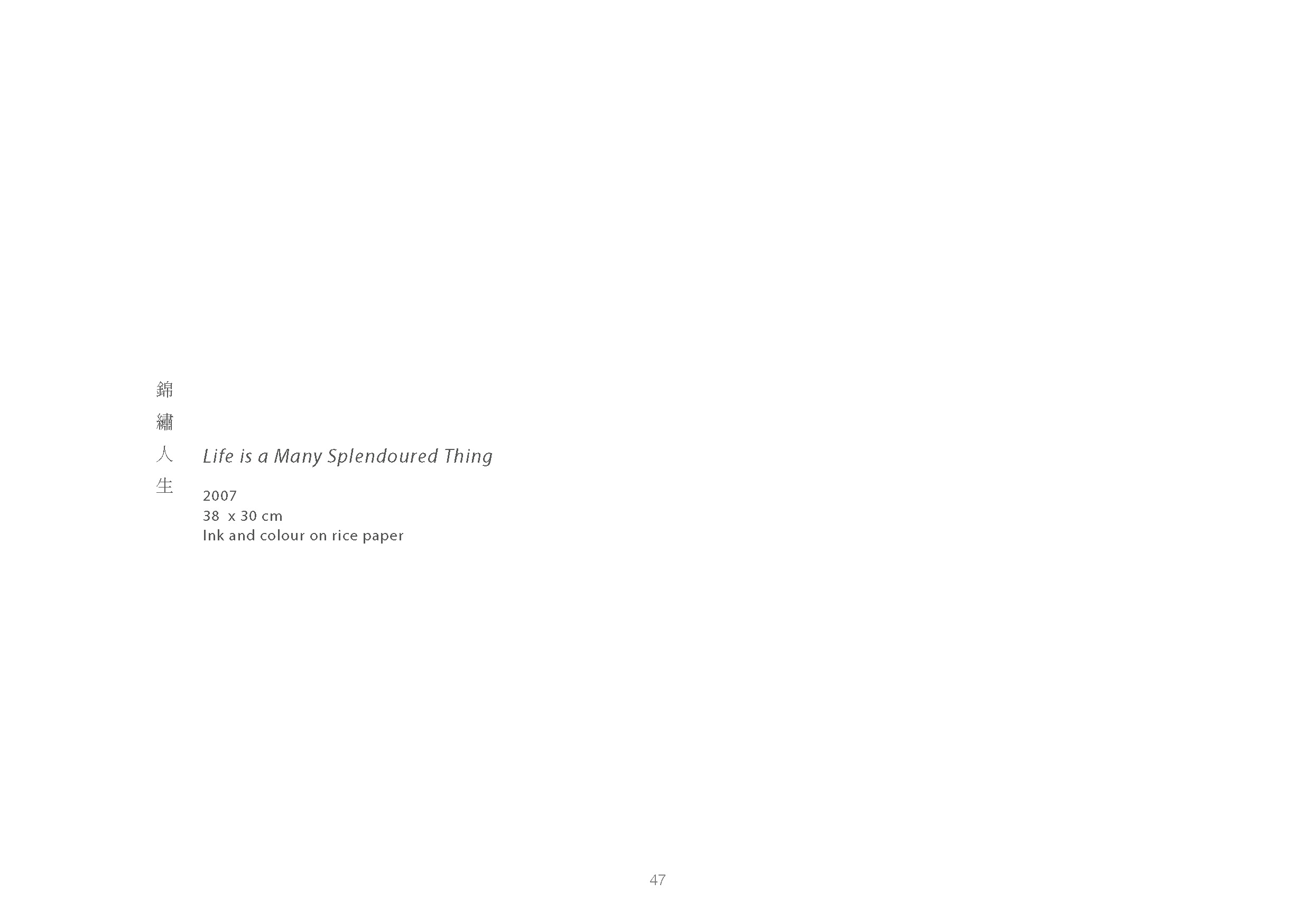Irene Chou Complete E Catalogue 2017_Page_53