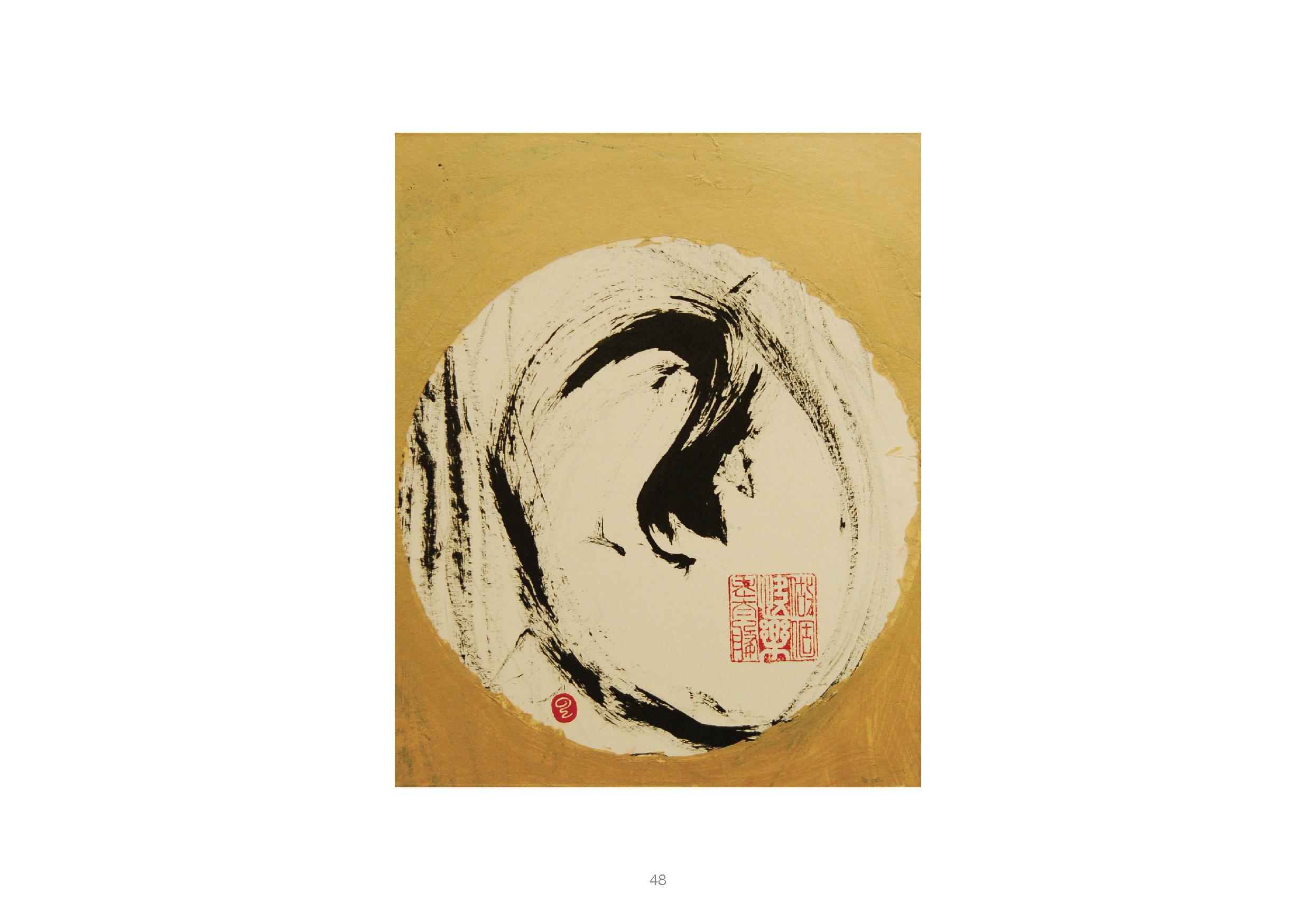 Irene Chou Complete E Catalogue 2017_Page_54