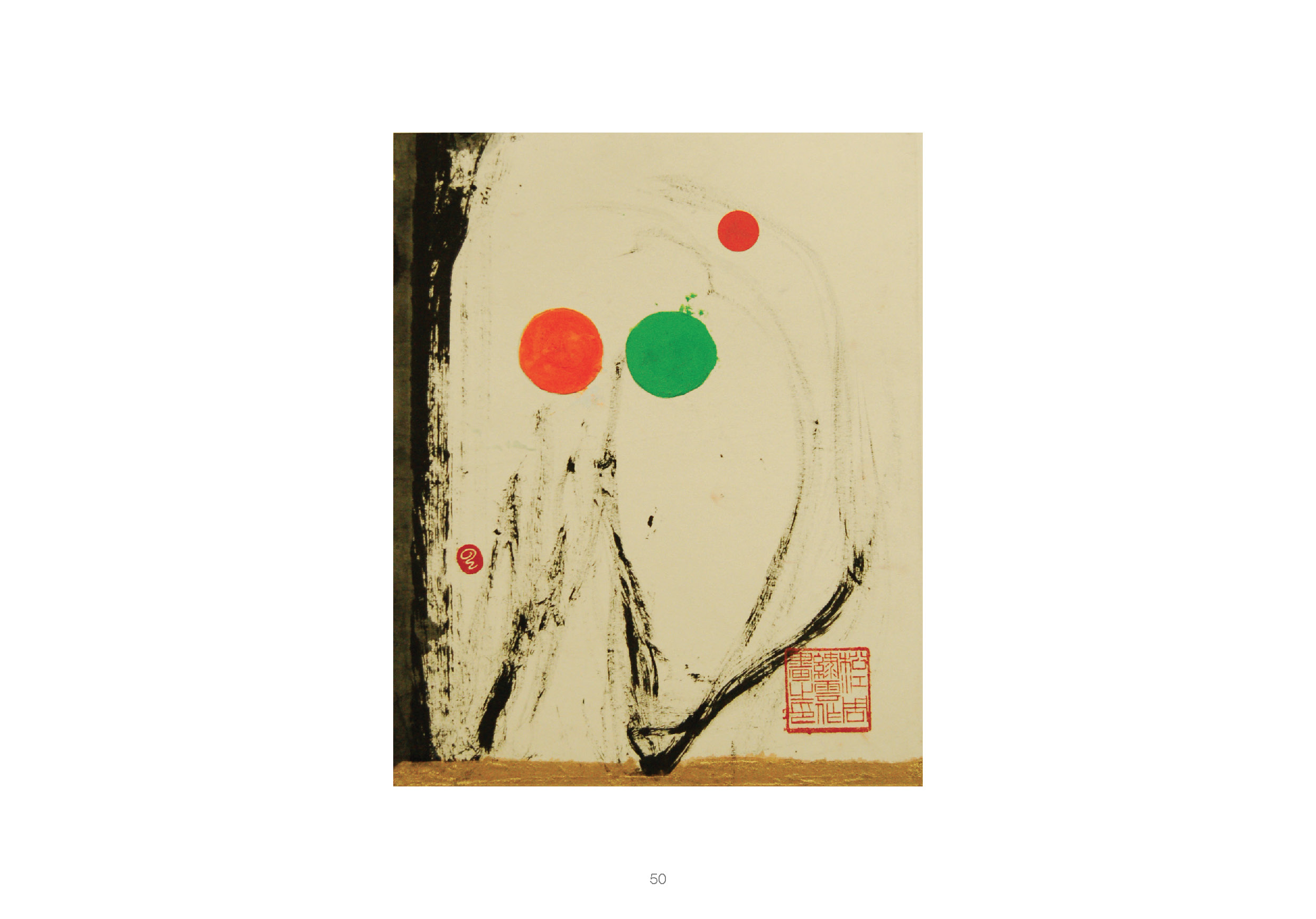 Irene Chou Complete E Catalogue 2017_Page_56