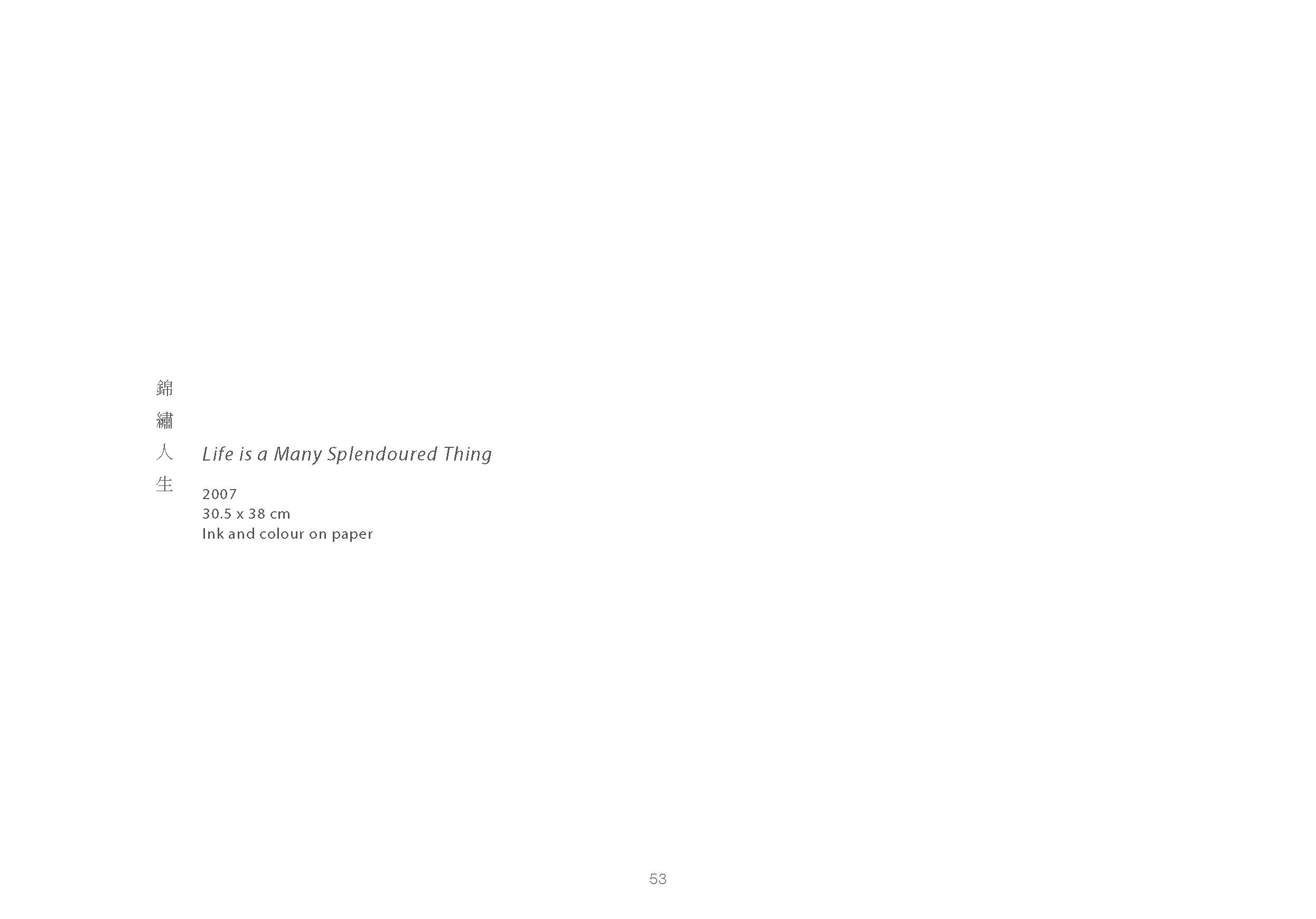 Irene Chou Complete E Catalogue 2017_Page_59