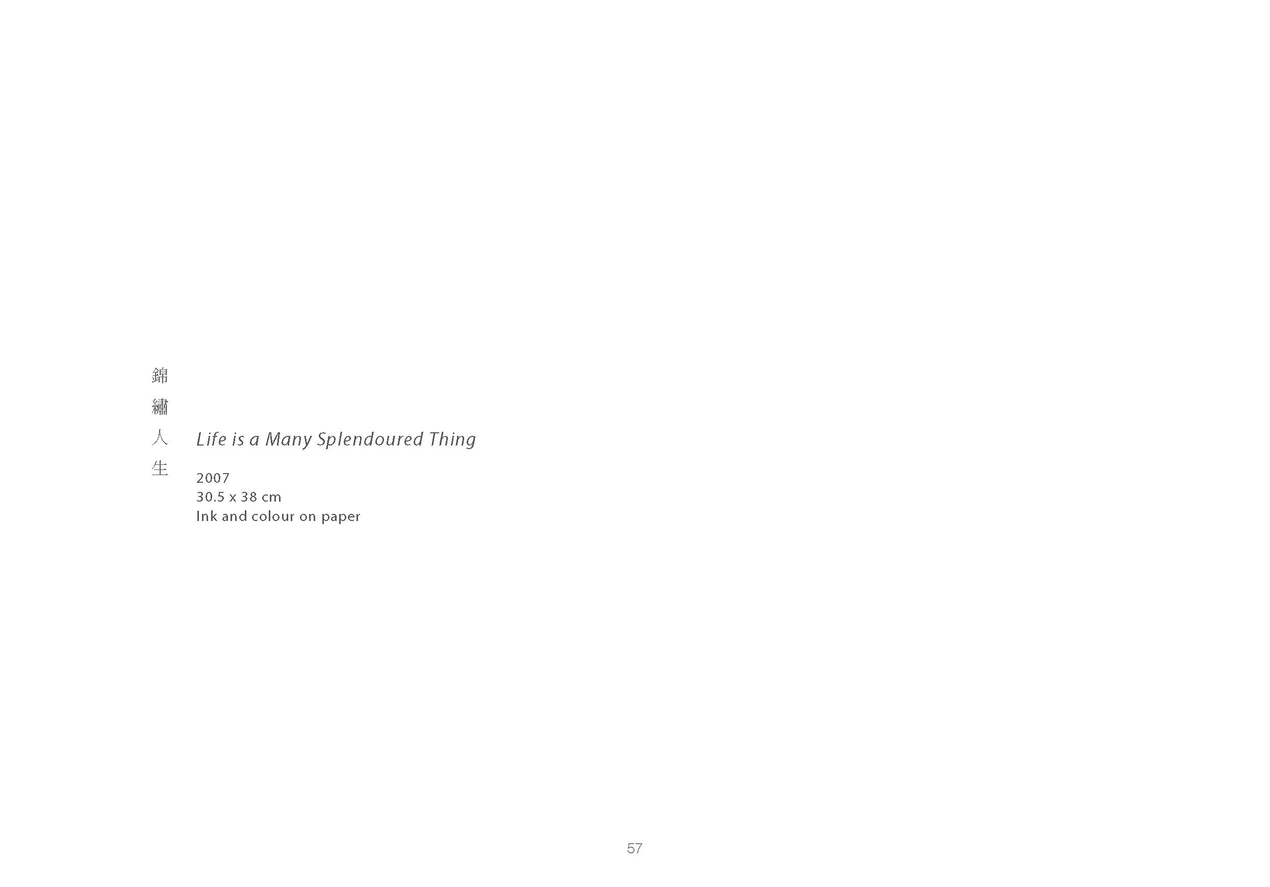 Irene Chou Complete E Catalogue 2017_Page_63