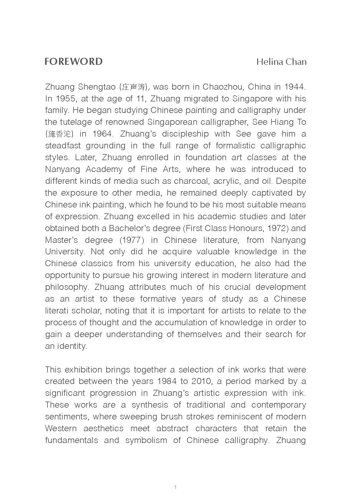 Zhuang Shengtao edited Complete E Catalogue_Page_05