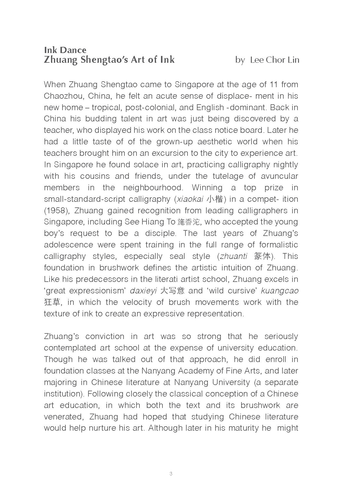 Zhuang Shengtao edited Complete E Catalogue_Page_07