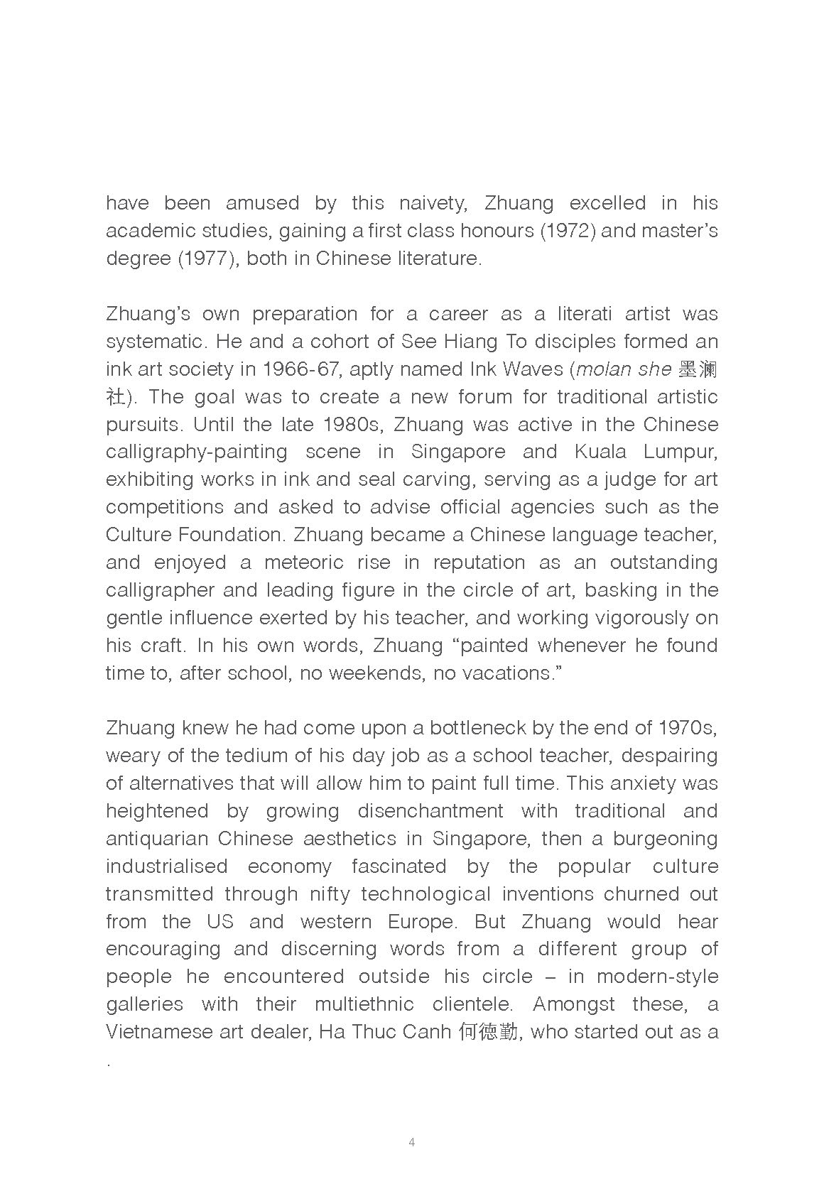 Zhuang Shengtao edited Complete E Catalogue_Page_08